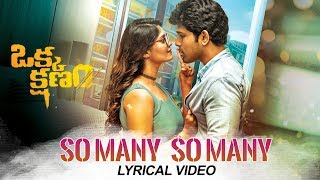 So Many So Many Full Song With Lyrics - Okka Kshanam Songs | Allu Sirish, Surabhi , Seerat Kapoor