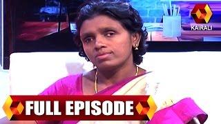 Jeevitham Sakshi ജീവിതം സാക്ഷി    21st January 2016   Full Episode