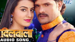 कवन भतरकटनी - Bhatarkatani - Dilwala - Khesari Lal - Bhojpuri Hot Songs 2016 new