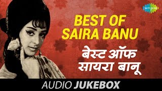 Best Of Saira Banu Songs | Popular Bollywood Collection | Hits Of Saira Banu | Music Box