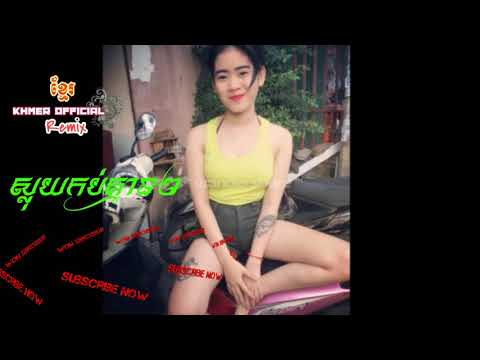 Xxx Mp4 New Song Khmer Remix Xnxx 3gp Sex