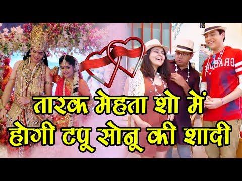 Xxx Mp4 Taarak Mehta Show में होगी Tapu Sonu की Shadi SM News 3gp Sex