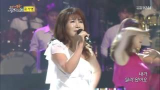 똑똑똑 - 가수 유가영 (KNN) 전국TOP10 가요쇼 (609회)