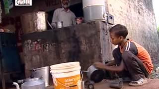 Channkata(2009) Mithe Poche
