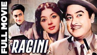 Ragini (1958) Hindi Full Movie   Kishore Kumar, Padmini   Hindi Classic Movies