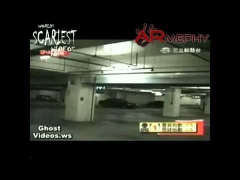 فيديوهات مرعبه الجزء الاول world scariest videos