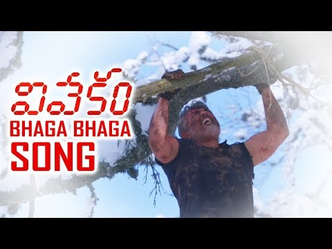 Vivekam Movie Songs | Bhaga Bhaga Song Promo | Ajith Kumar | Kajal Agarwal | TFPC