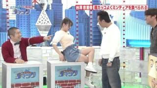 谷澤惠里香遭抓奶