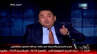 المصري أفندي  هل يحتاج النادي الأهلي لملايين تركي آل الشيخ؟