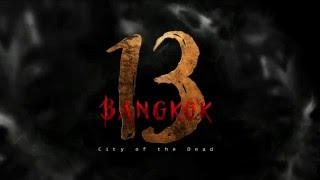Bangkok 13 - official trailer (in cinemas 12 May)