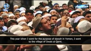 Awais qarni ka qissa  Maulana Tariq Jameel