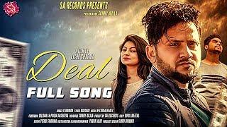 Deal+%28Full+Song%29+K+Raman+-+New+Punjabi+songs+2017+%7C+Latest+Punjabi+Songs+2017+%7C+Sa+Records