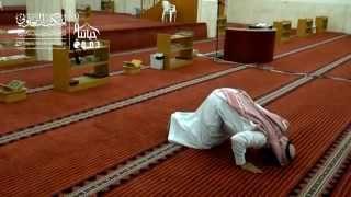 [Bangla Waz] Salat Namaj parar paddhuti (Prayer Method)