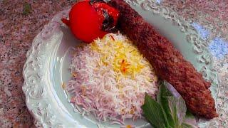 Kabab Koobideh | کباب کوبیده