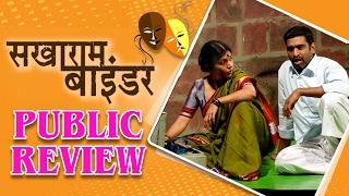 Sakharam Binder Marathi Natak | Public Review | Mukta Barve, Sandeep Pathak