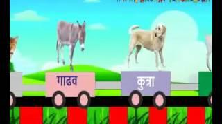 Marathi shabd by Ms lalchhote(3)