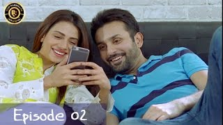 Iltija - Ep 02 | Affan Waheed - Tooba Siddiqui - Top Pakistani Dramas
