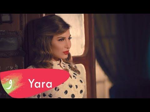 Download Lagu Yara - Baher Hmoum [Official Music Video] / يارا - بحر هموم MP3