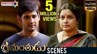 Mahesh Babu about Greatness of his Village | Srimanthudu Movie Scenes | Rajendra Prasad | DSP