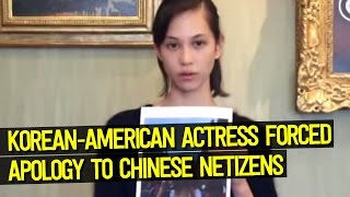 'No Other Love' Actress's FORCED Apology to China