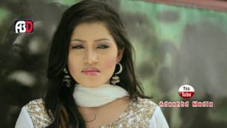Bangla Song Jaadu Re By F A Sumon Full Music Video 2014 Official Video