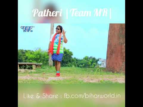 Xxx Mp4 पथेरी मोहन राठौड़ Patheri Mohan Rathore Video Song 3gp Sex