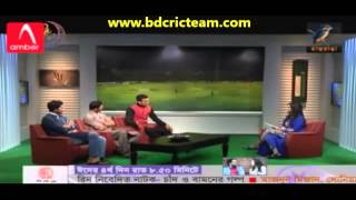 Cricket Cricket  Eid Program 2015