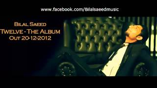 Bilal Saeed Tu Meri Jaana Official Video Song   YouTube