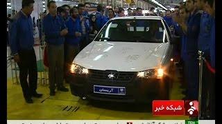 Iran Khodro starts production Pickup truck named Arisun آريسان وانت جديد ساخت ايران خودرو