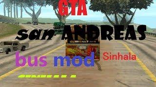 GTA san andreas bus mod and horn mod install sinhala dam rajina  vise kurutta  chanux bro  sl geek