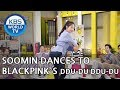 Download Lagu MP3 Soomin dances to BLACKPINK'S