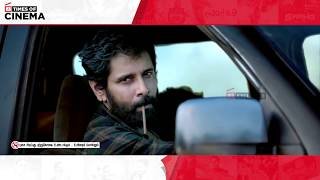 Sketch Movie Review Retrospect  | Vikram | Tamannaah | Soori | Vijay Chander | TOC