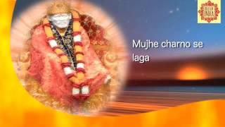 Sai Bhajan - Mujhe Charno Se Lagale Mere Sai Shirdi wale - Super Hit sai bhajan