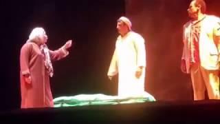 مشاهد من مسرحية القسمة لفرقة مسرح ايسيل بمهرجان ليكسا بالعرائش