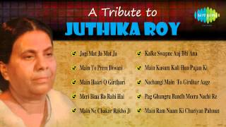 A Tribute to Juthika Roy Hindi Geet | Best Devotional Songs