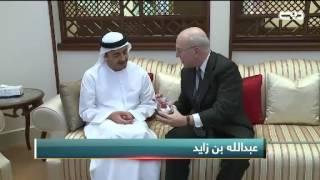 أخبار الإمارات – عبدالله بن زايد يلتقي وفدًا من المركز الوطني لطب الأطفال