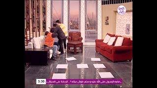 الحلقه الرابعه عشر من برنامج المقالب ياكبدى يابنى