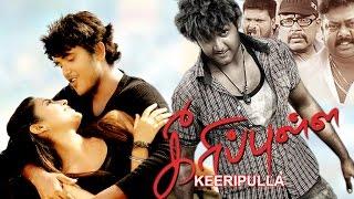 Keeripulla | Tamil Hit Full Movie | Yuvan & Disha Panday