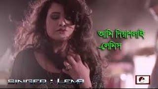 Ami Diyaslai - Lemis Exclusive Item song & Interview | 71 TV Report