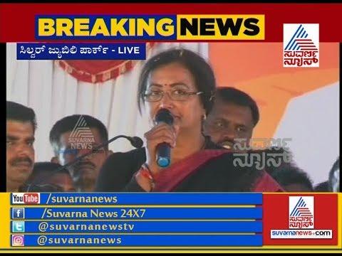 Xxx Mp4 Sumalatha Ambareesh 39 S Emotional Speech At Mega Rally In Mandya 3gp Sex