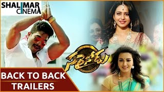 Sarainodu Latest Trailers || Back To Back || Allu Arjun, Rakul Preet Singh, Catherine