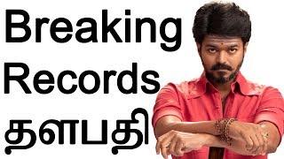 Thalapathy Vijay's Mersal Breaking Records| Breaking Records தளபதி | Tamil Cinema News
