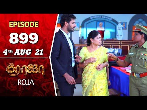 ROJA Serial Episode 899 4th Aug 2021 Priyanka Sibbu Suryan Saregama TV Shows Tamil