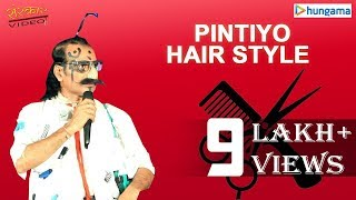 Rajasthani BEST Comedy Video | PINTIYO Hair Style | Marawdi Full Comedy Natak |