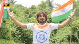 नहीं झुकेगा झंडा  हिंदुस्तान के / Nahi Jhukega Jhanda / Latest Deshbhakti Video song 2017 /New video