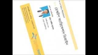 C# Bangla Tutorial in 30 days - Day 1