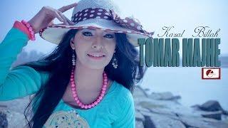 Kazal Billah - Tomar Majhe, Directed by Elan
