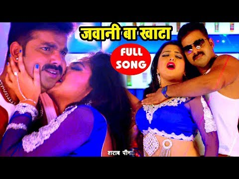 Xxx Mp4 Pawan Singh 2018 का सबसे हिट गाना Aamrapali जवानी बा खाटा Jawani Ba Khata Bhojpuri Songs 3gp Sex