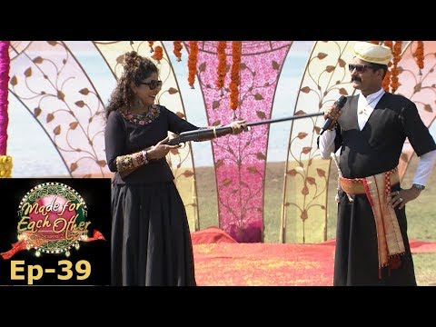 Xxx Mp4 Made For Each Other I S2 EP 39 I Couples To Karnataka With A Small Twist I Mazhavil Manorama 3gp Sex