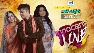 Innocent Love (ইনোসেন্ট লাভ) l Ep-03 l Niloy Alamgir l Shahtaz l Bangla Web Series 2018 l Cd Vision